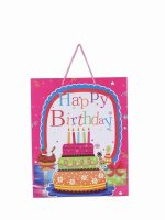 Wholesale Paper Bags For Return Gifts